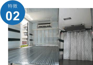 2室式冷凍車による同時輸送で輸送コスト削減